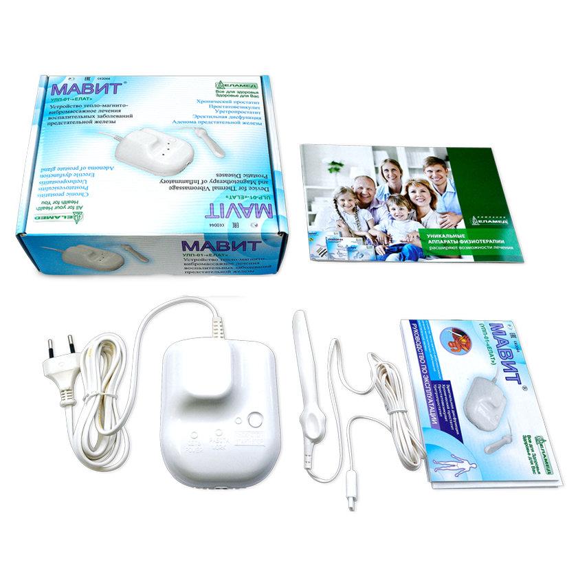Какие приборы применяются для лечения простатита препараты от простатита у мужчин список