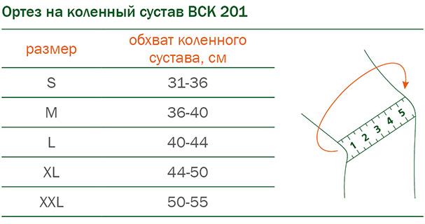 BCK201.jpg